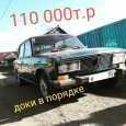 Nissan Laurel, 1994 год, 115 000 руб.