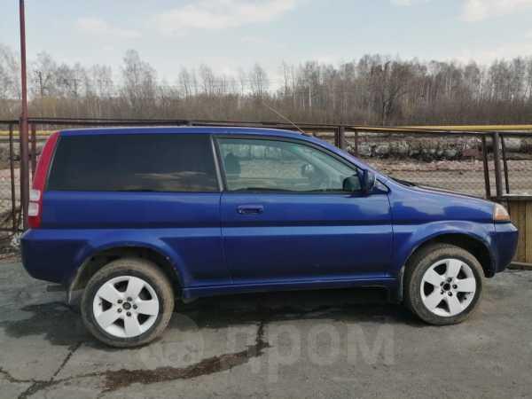 Honda HR-V, 1998 год, 170 000 руб.
