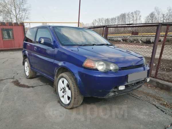 Honda HR-V, 1998 год, 165 000 руб.