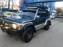 Москва Safari 1997