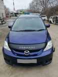Mazda Premacy, 2007 год, 300 000 руб.