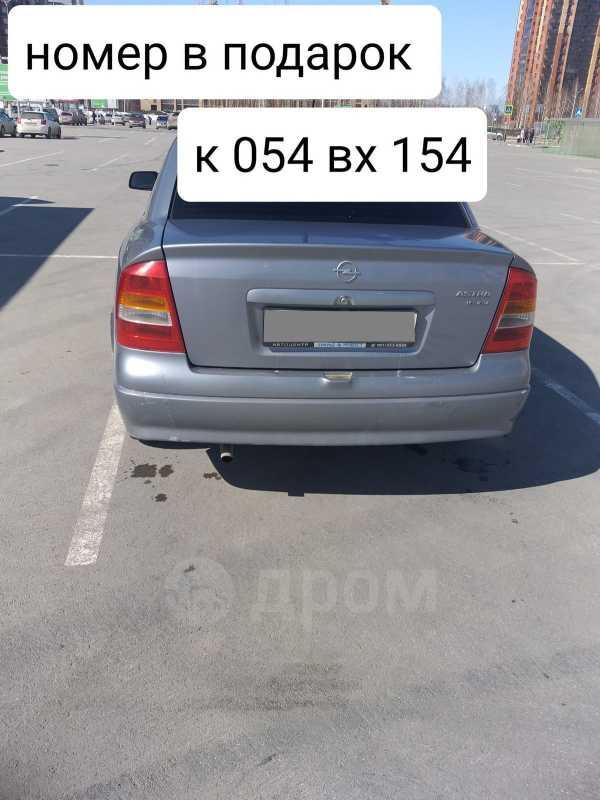 Opel Astra, 2003 год, 205 000 руб.