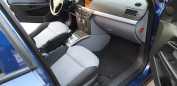 Opel Astra, 2005 год, 205 000 руб.