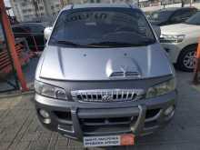 Севастополь Starex 2002
