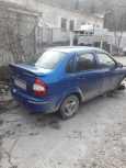 Лада Калина, 2006 год, 85 000 руб.