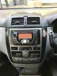 Toyota Ipsum, 2002 год, 495 000 руб.