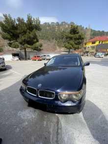 Ялта BMW 7-Series 2002