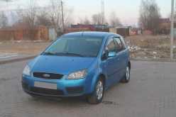 Смоленск C-MAX 2006