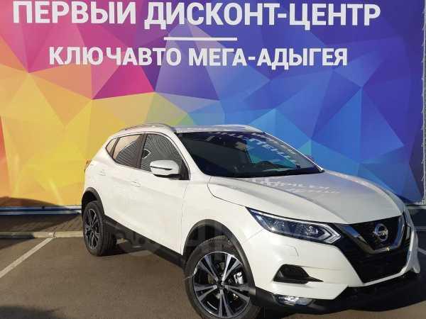 Nissan Qashqai, 2020 год, 1 647 000 руб.