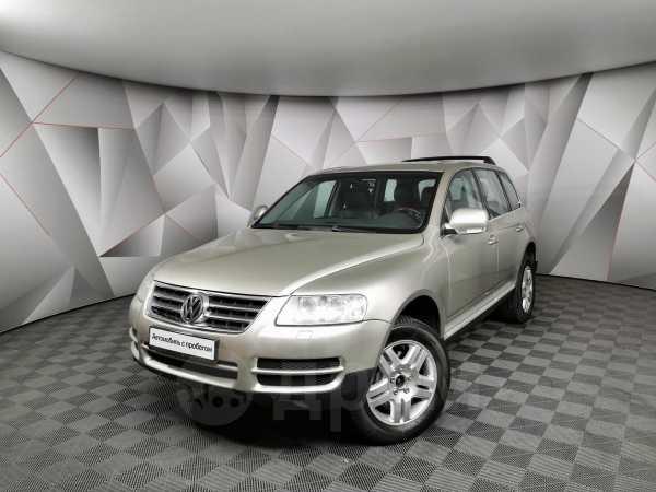 Volkswagen Touareg, 2006 год, 558 000 руб.