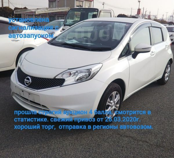 Nissan Note, 2015 год, 539 000 руб.