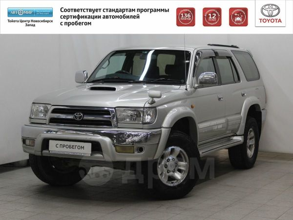 Toyota Hilux Surf, 1999 год, 570 000 руб.