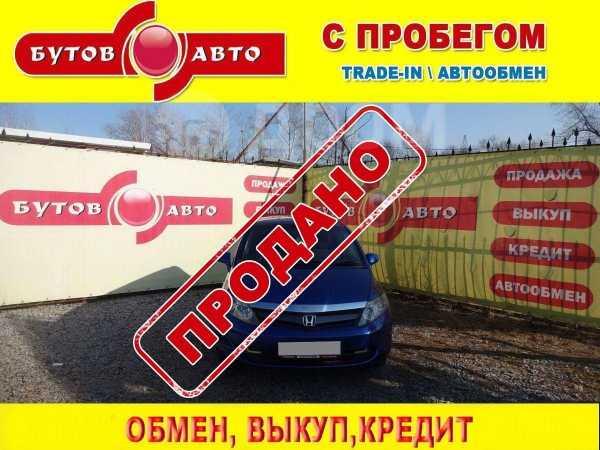 Honda Airwave, 2005 год, 359 000 руб.