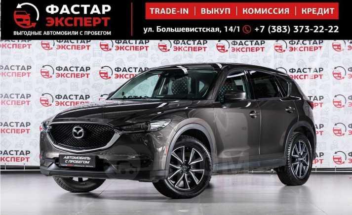 Mazda CX-5, 2017 год, 1 899 000 руб.