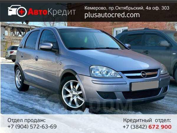 Opel Corsa, 2006 год, 188 000 руб.