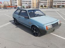 Екатеринбург 2108 1985