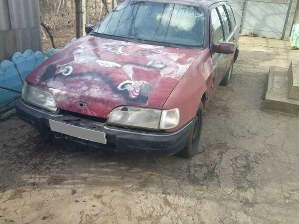 Ford Scorpio, 1991 год, 40 000 руб.