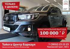 Барнаул Hilux Pick Up 2020