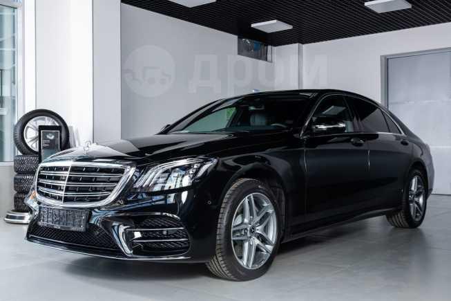 Mercedes-Benz S-Class, 2020 год, 8 590 000 руб.