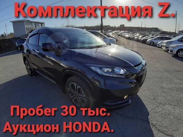 Honda Vezel, 2015 год, 1 145 000 руб.