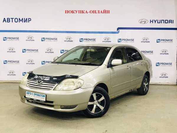 Toyota Corolla, 2002 год, 229 000 руб.