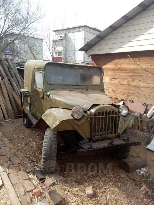 ГАЗ 67, 1950 год, 45 000 руб.