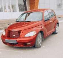 Екатеринбург PT Cruiser 2003