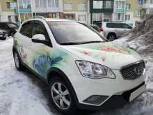 Петропавловск-Камчатский Actyon 2012