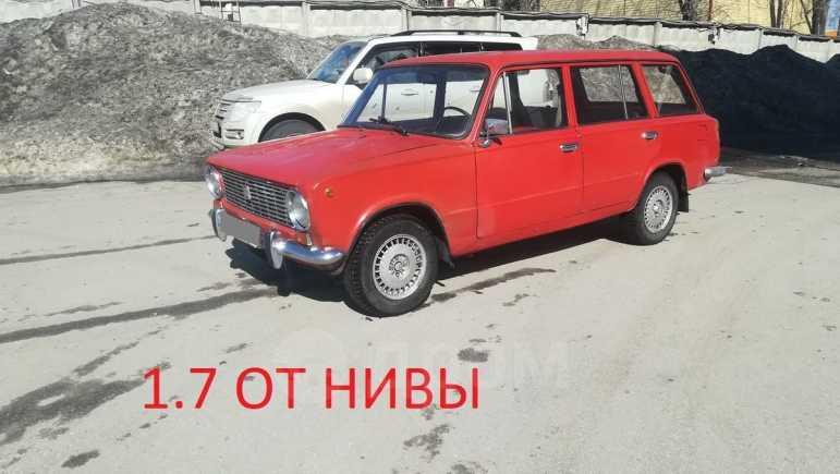 Лада 2102, 1982 год, 80 000 руб.