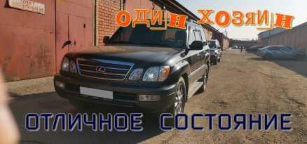 Ангарск LX470 2003