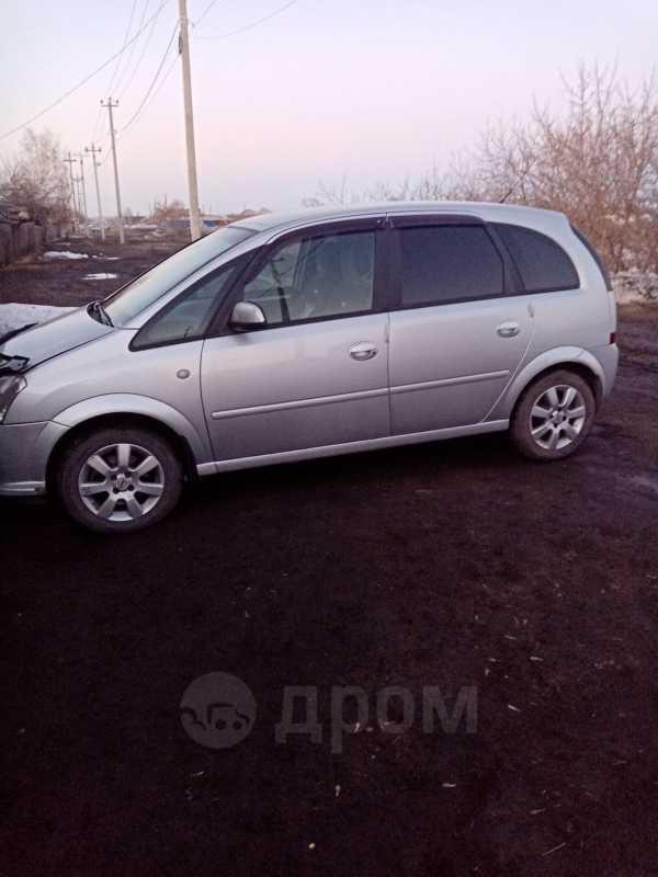 Opel Meriva, 2008 год, 295 000 руб.