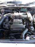 Toyota Cresta, 1994 год, 80 000 руб.