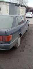 Audi 80, 1991 год, 65 000 руб.