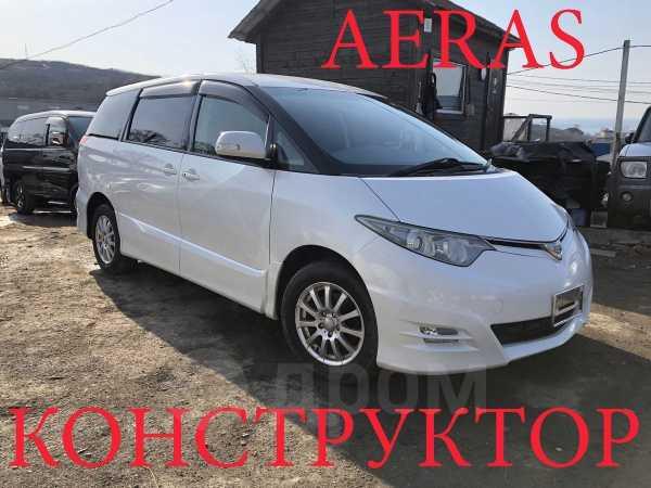 Toyota Estima, 2007 год, 285 000 руб.