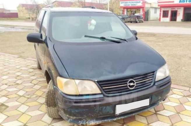 Opel Sintra, 1997 год, 200 000 руб.