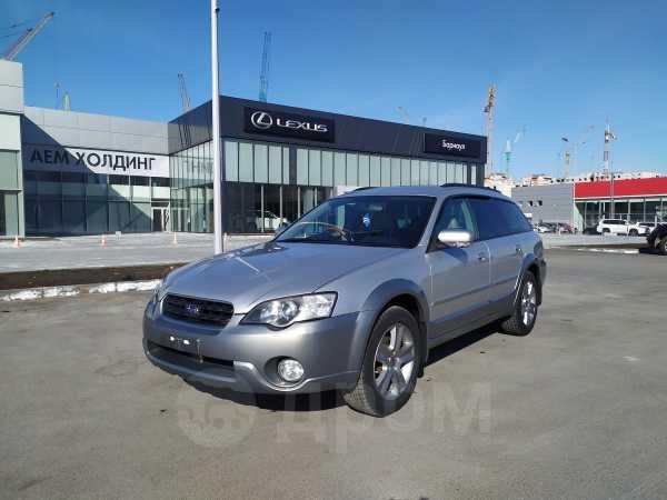 Subaru Outback, 2006 год, 695 000 руб.