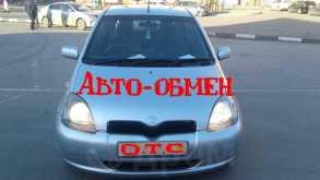 Иркутск Toyota Vitz 2000