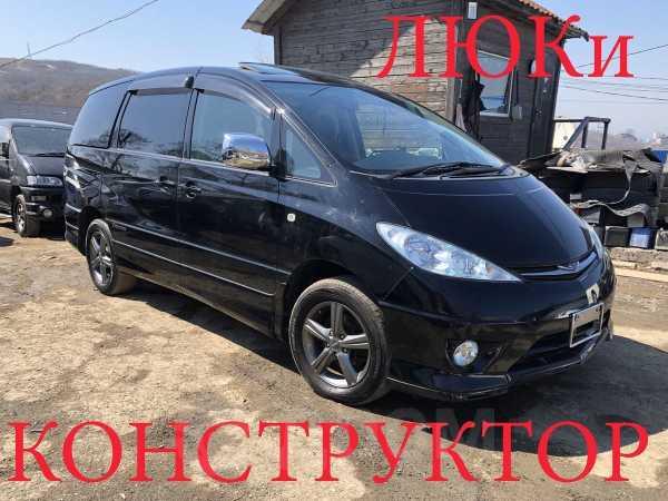 Toyota Estima, 2005 год, 289 000 руб.