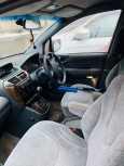 Mitsubishi Chariot Grandis, 1998 год, 160 000 руб.