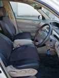 Toyota Vista, 2000 год, 420 000 руб.
