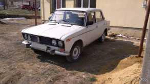 Бахчисарай 2103 1975