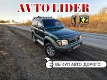 Белогорск Land Cruiser Prado