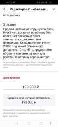 Vortex Estina, 2009 год, 80 000 руб.