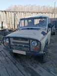 УАЗ 3151, 1996 год, 131 000 руб.
