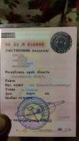 Лада 2110, 2002 год, 25 000 руб.