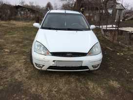 Тула Ford 2003