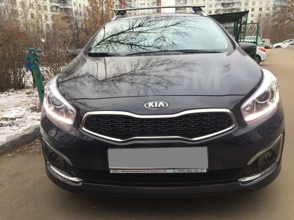 Kia Ceed, 2015 год, 859 000 руб.