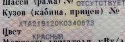 Лада Гранта, 2019 год, 575 000 руб.
