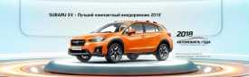 Subaru XV, 2019 год, 1 940 000 руб.