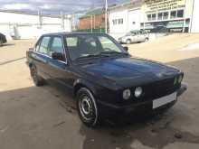 Саратов 3-Series 1990